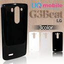 スマホケース LG G3 Beat LG-D722J 専用 スマホ カバー ハードケース 全3色 fj6145 UQ mobile 05P03Sep16