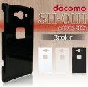 スマホケース AQUOS ZETA SH-01H 専用 スマホ カバー ハードケース 全3色 fj6241 docomo 05P03Sep16