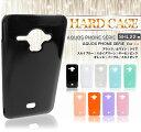 スマホ カバー [AQUOS PHONE SERIE スマホケース SHL22] ハードケース 全9色 FJ3032 au Sharp シャープ アクオスフォン セリエ スマートフォン ケース スマートフォン カバー スマフォ ケース 携帯ケース 携帯カバー 05P03Sep16