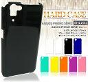 [AQUOS PHONE SERIE スマホケース SHL23] ハードケース 全9色 FJ3239 au Sharp シャープ アクオスフォン セリエ スマホカバースマートフォンケーススマートフォンカバースマフォケース携帯ケース携帯カバー 05P03Sep16
