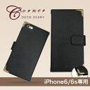 ショッピングコフレ iphone6 iphone6s 専用 デコ フレーム 手帳型 手帳型ケース スマホケース ケース 携帯ケース 黒手帳 ブラック fj6118 @