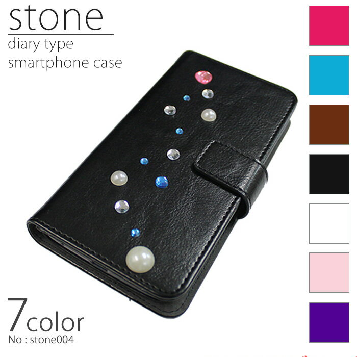iphone7 iphone6s 他 多機種対応 iphone7ケース iphone6sケース iphoneケース スマホケース 手帳型 手帳型ケース ケース スマホ カバー XperiaXZs Galaxys8 509sh xperiaz5 xperiaz4 xperiaz3 iphone6 nexus5x シンプルスマホ3 @ stone004