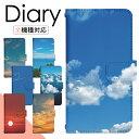 Galaxy A8 SCV32 専用 スマホケース スマホカバー 手帳型 手帳型ケース ケース スマホ カバー デザインケース 携帯ケース 携帯カバー GalaxyA8 scv32 au ギャラクシー di322