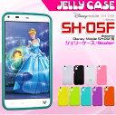 スマホ カバー [Disney Mobile スマホケース SH-05F] ジェリーケース 全9色 FJ3588 docomo ドコモ SH05F sh-05f sh05f ディズニー モバイル スマートフォン ケース スマートフォンカバー スマフォケース 携帯 05P09Jul16
