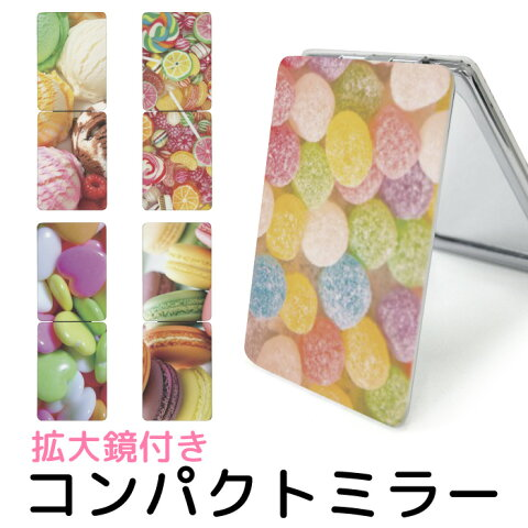 鏡 手鏡 コンパクトミラー 拡大鏡 拡大 小さい 可愛い かわいい デザイン 印刷 プリント 拡大鏡付き おしゃれ 折りたたみ kgm005