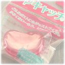 "●An all-around silicon catch ""perfect catch"" (three pairs of sets) [_ Hokkaido tomorrow for comfort] [easy ギフ _ packing]"