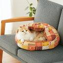 【セール32%OFF】蓄熱キリムラウンドもぐりふとん【ベッド クッション マット 冬 犬 犬用 犬用品 猫 猫用 猫用品 ペットグッズ】PEPPY(ペピイ)