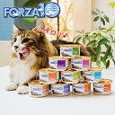 フォルツァ10 ナチュラルグルメ缶 チキンとマグロとチーズ ウェットフード トッピング 猫