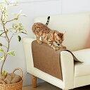 どこでも爪とぎマット【スクラッチ 傷隠し 猫 猫用品 猫用 ペットグッズ 国産 日本産】PEPPY(ペピイ)