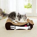 ごろん猫の爪とぎ 大2個セット(幅55×奥行30×高さ16cm)【スクラッチ ダンボール 猫 猫用品 猫用 ペットグッズ 国産 日本産】PEPPY(ペピイ)
