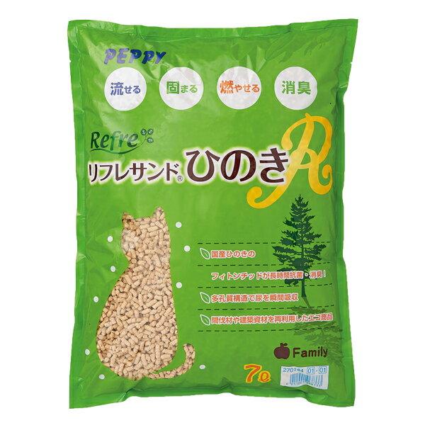 リフレサンドひのき 7L 6袋 猫砂 木粉 トイレ 国産 ペピイオリジナル