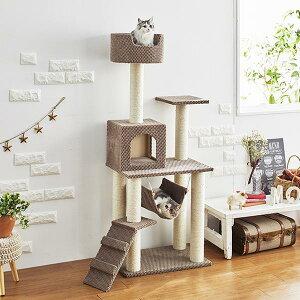 省スペースタワー NEW 猫タワー キャットタワー 人