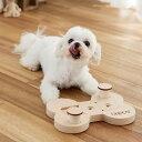 ほねほねわんわん知育玩具 犬 知育おもちゃ ノーズワーク 日本製 高品質 安心 安全 SDGs ペット ペピイ PEPPY