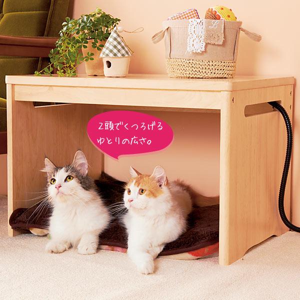 遠赤ヒーター付サイドテーブル 犬 猫 ペット 暖房 ペピイオリジナル