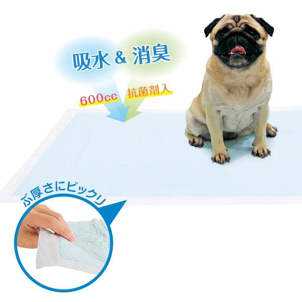オリジナルシーツ超厚型ワイド48枚×1個ペットシーツトイレシーツペットシートトイレシート犬犬用品犬用