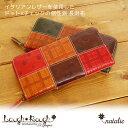 【期間限定¥500OFFクーポン】Laugh Rough ラフラフ 77003 ...
