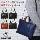ポイント最大14倍 ■SOLATINA【ソラチナ】SJP-0...