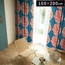 【15時間限定!ポイントUP3倍!】【代引き不可】スミノエ デザインライフ 〜ダイリン〜 ダークブルー | 100×200cm 既製カーテン