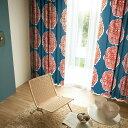 [本日限定エントリーでポイント5倍!]1cm刻みのカーテン カーテン 北欧 花柄 ブルー 遮光カーテン ドレープ 2級 遮光 オーダー オーダーカーテン 両開き 2枚 片開き 1枚 セット 北欧デザイン おしゃれ かわいい ウォッシャブル 洗える 洗濯 ダークブルー ベージュ