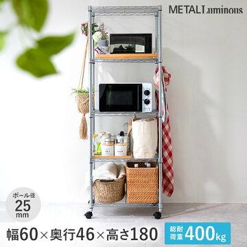 ����å����Ϣ�����������å���������̵�����ڷ�25�ۥѥ��ץ�å��ǥ����ץ쥤��å��磻�䡼���������605��(��60×���46×�⤵174cm)EL25-60185