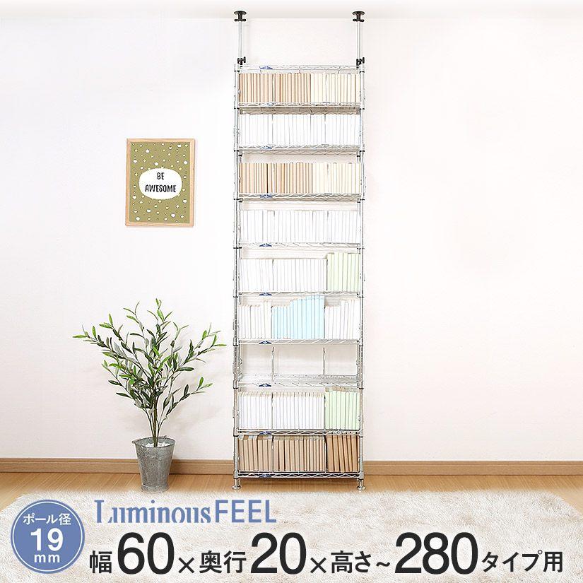 幅60 10段 本棚 マガジンラック つっぱりラック 突っ張りラック 壁面収納 メタルラッ…...:perfect-space:10003865