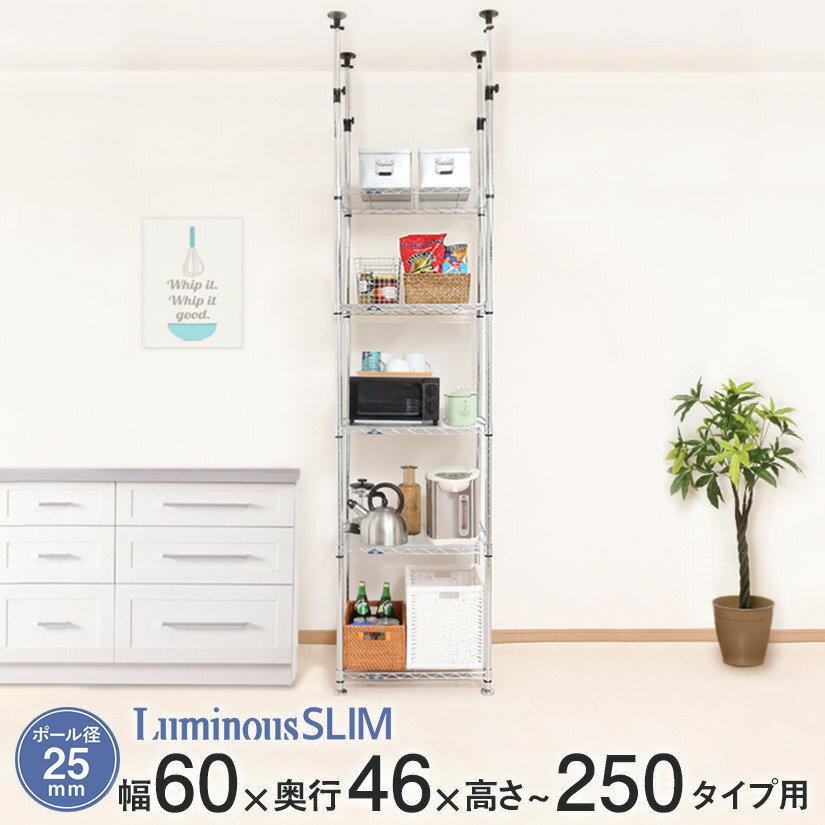 幅60 5段 つっぱりラック 突っ張りラック 壁面収納 メタルラック ランキング常連 スチ…...:perfect-space:10013170
