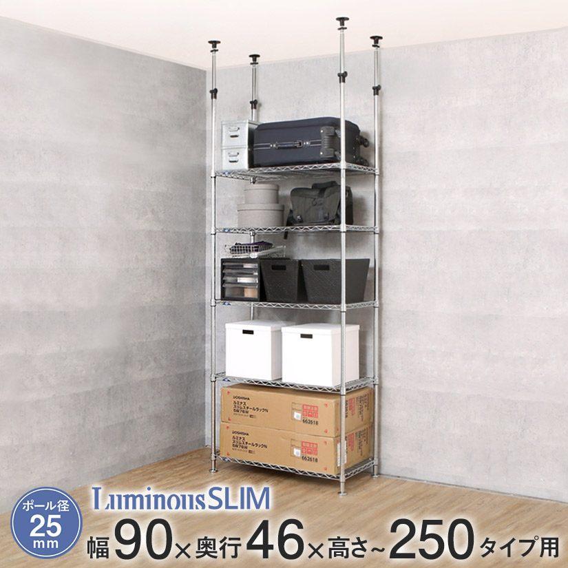 【送料無料】 幅90 5段 つっぱりラック 突っ張りラック 壁面収納 メタルラック ランキ…...:perfect-space:10013176