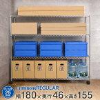メタルラック ランキング常連★ luminous 収納家具 スチールラック スチール製 ルミナス 棚耐荷重250kg 幅180 4段(幅182.5×奥行46×高さ156.5cm) NLH1815-4