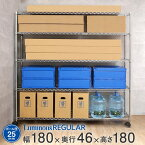 メタルラック ランキング常連★ luminous 収納家具 スチールラック スチール製 ルミナス 棚耐荷重250kg 幅180 5段(幅182.5×奥行46×高さ179.5cm) NLH1818-5