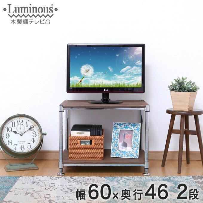 【送料無料】 幅60 2段 メタルラック ランキング常連 ルミナス スチールラック テレビ…...:perfect-space:10018427