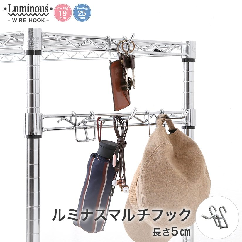 【5,000円以上で 送料無料 】 メタルラック ランキング常連 ルミナス luminou…...:perfect-space:10002092