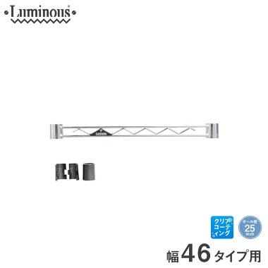 ��ߥʥ��¡�25mm���䶯�С�46W����46�ѡˡ֥�����ա�WBL-045SL