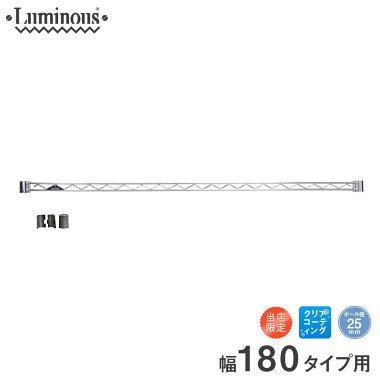 ����å����Ϣ���ߥʥ���å����������å��������륷����ե�륷����ա���ߥʥ�25mm/��180�磻�䡼�С�(��180cm)[�������]WBL-180SL