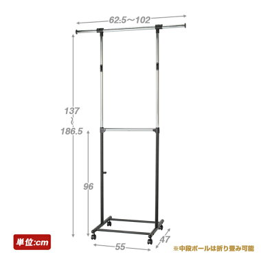 �ѥ��ץϥ��ϥ���å��ɥ�����������Ǽ�ȶ�ϥ���62.5-102×���47×��137��186.5cm�ץå��弰����2�'��ϥ��ץ饹GPH-60P-2