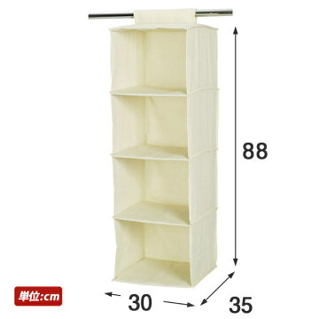 シンプルストレージボックスオープンボックス収納ボックス(約)幅33×奥行33x高さ21cmタイプ(MFN3333-IVアイボリー/MFN3333-BRブラウン/MFN3333-REレッド)サイズ