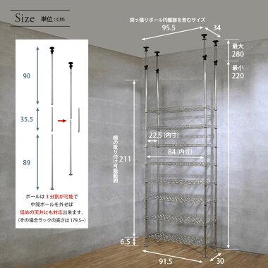 ����å����Ϣ��磻�顼��å����������å��������륷����ե�륷����եܥȥ륱�������25mm�����ͤ�ĥ��磻��ۥ������å�8����90(��91.5×��30×��220����280cm)NTR9030-8WT