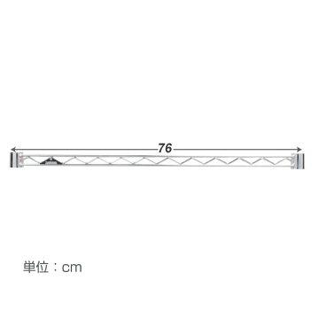 ルミナス径【25mm】補強バー76W(76cm)「スリーブ付」WBL-076SL