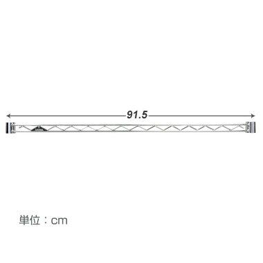 ��ߥʥ��¡�25mm���䶯�С�90W��91��5cm�ˡ֥�����ա�WBL-090SL