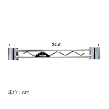 ����å����Ϣ���ߥʥ���å����������å��������륷����ե�륷����ա���ߥʥ�19mm/��25�磻�䡼�С�(��24.5cm)[�������]WBT-025SL��RCP1209mara��