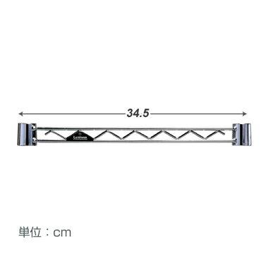 ����å����Ϣ���ߥʥ���å����������å��������륷����ե�륷����ա���ߥʥ�19mm/��35�磻�䡼�С�(��34.5cm)[�������]WBT-035SL��RCP1209mara��