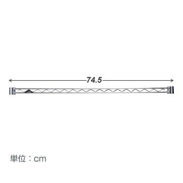 ����å����Ϣ���ߥʥ���å����������å��������륷����ե�륷����ա���ߥʥ�19mm/��75�磻�䡼�С�(��74.5cm)[�������]WBT-076SL��RCP1209mara��