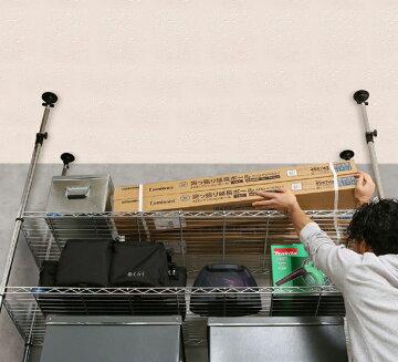 幅1507段つっぱりラック突っ張りラック壁面収納メタルラックランキング常連スチールラックラックルミナススチール製収納ラックルミナススリム奥行45MH1518-7T