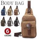 Perfectbag ボディバッグ レザー飾り 上質キャンバス 帆布 ズック メンズ 縦型 斜めがけ ウエストバッグ ワンショルダーバッグ メッセンジャーバッグ 自転車鞄かばん 6色選択可 CA1027