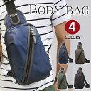 ショッピングナイロン Perfectbag ボディバッグ 正面ファスナーポケット付き 防水ナイロン シンプルデザイン メンズ 斜めがけ 縦型 ワンショルダーバッグ ウエストバッグ iPadmini収納 メッセンジャーバッグ 自転車鞄かばん 4色選