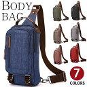 Perfectbag ボディバッグ レザー飾り 上質ポリエステル メンズ 縦型 斜めがけ ワンショルダーバッグ メッセンジャーバッグ 自転車鞄かばん 7色選択可 CA1073