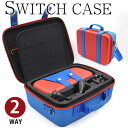 Perfectbag ショルダーバッグ Nintendo Switch ハードケース ニンテンドー 任天堂 スイッチ 収納カバー鞄 防水 EVA ポーチ ゲームカード12枚収納可 キャリングケース 耐衝撃