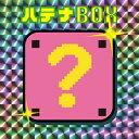 はてなボックス パーフェクトワールドトーキョー 魂のブラインドBOX 限定品 1