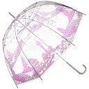 ラプンツェル 大人ビニール傘 傘 かさ ...