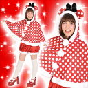 ディズニー コスチューム 大人 ルービーズ(Rubie 039 s) 大人用 ミニーマウス ディズニー コスチューム 大人 女性用 ミニー フードケープとパンツのセット 仮装 在庫限り