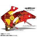 送料無料 AMR CBR600RR ドレスアップ・カバー 専用グラフィック コンプリートキット メルトダウン グレー オレンジ